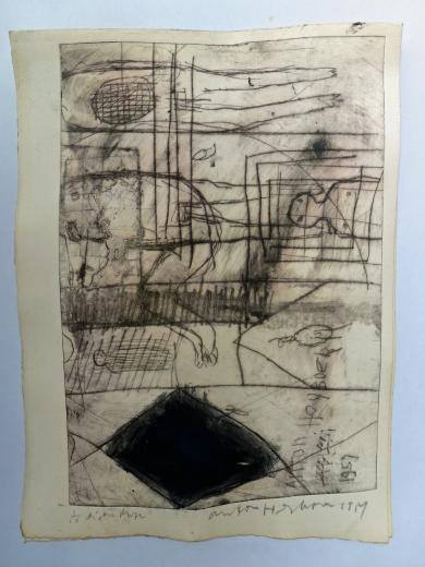 Anton Heyboer lade 6  1957  1-10.JPG